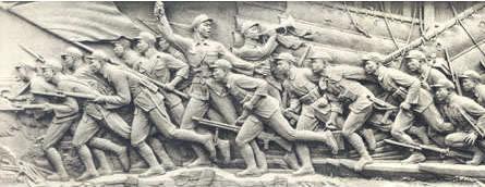 彦涵/为人民英雄纪念碑设计的大型正面浮雕《胜利渡长江》