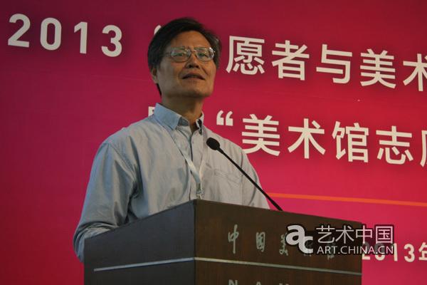 中国美术馆举行志愿者与美术馆公共文化服务年会