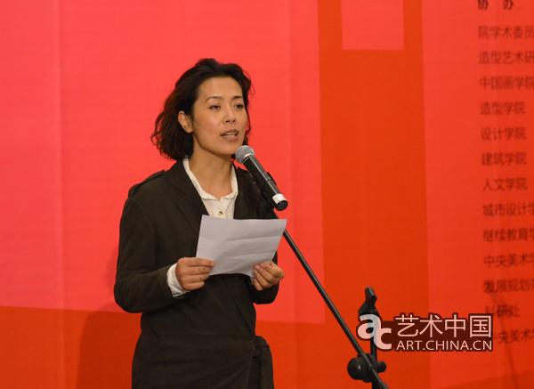 中央美术学院雕塑系教授姜杰致辞