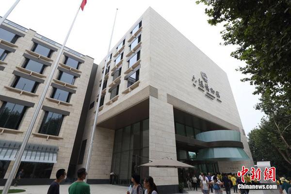 南京六朝博物馆开放 建筑师贝聿铭之子领衔设