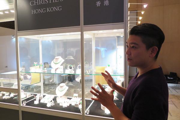 2015佳士得香港秋拍在即 北京預展攜精品亮相瑰麗酒店圖片