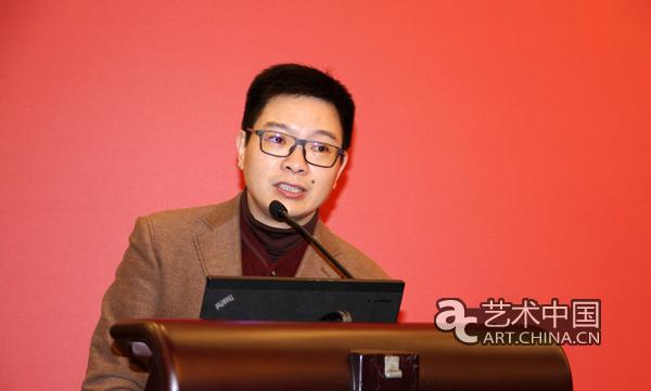 中国美术报 创刊大会在人民大会堂举行