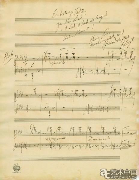 布尔despacito谱子-《爱之梦》乐谱手稿 弗朗茨·李斯特 纸本 35*27.3cm 匈牙利李斯特故