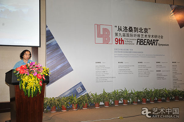北京清尚建筑设计院院长吴晞主旨发言