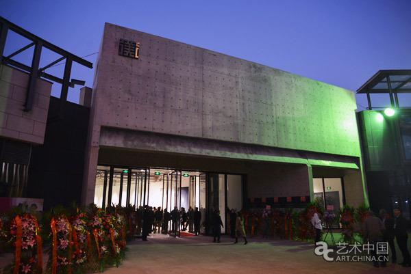 王艺2016研究展在北京时代美术馆开幕发布时间:2016-10-30 15:02:13